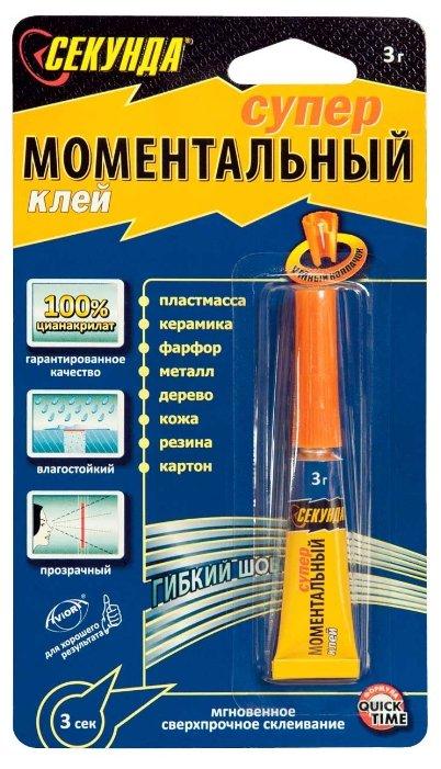 Клей цианоакрилатный Секунда 403-110 3 г