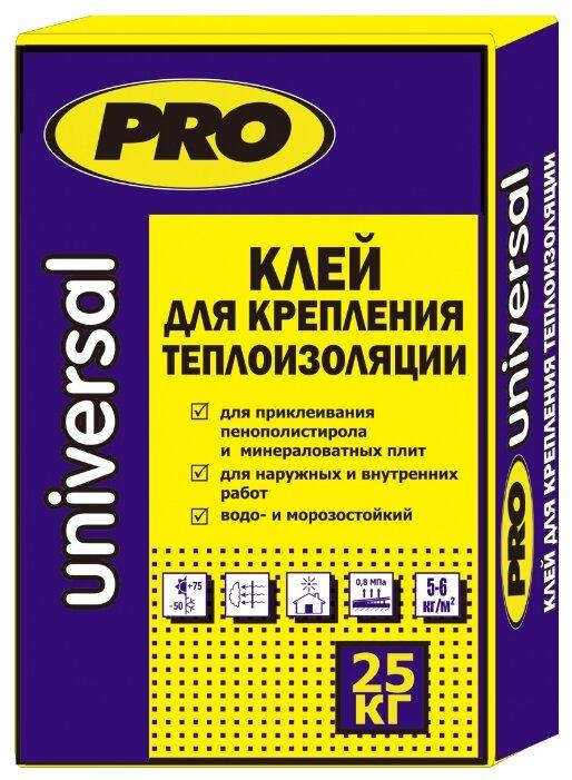 Строительная смесь CenterPro Universal