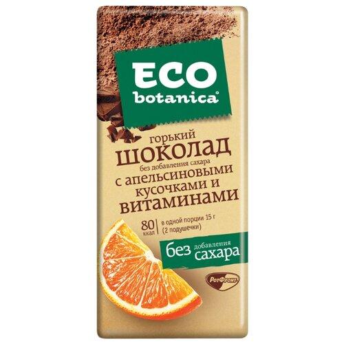 шоколад eco botanica горький с клюквенными ягодами 85г Шоколад Eco botanica горький с апельсиновыми кусочками и витаминами, 90 г