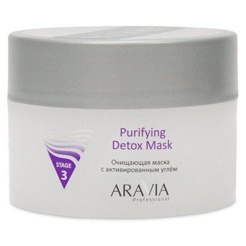 Aravia Purifying Detox Mask Очищающая маска с активированным углём, 150 мл очищающая маска с активированным углем aravia отзывы