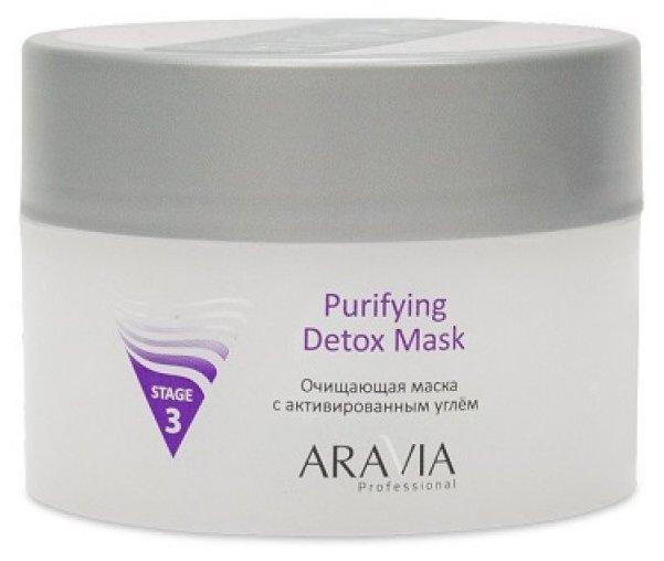 Aravia Purifying Detox Mask Очищающая маска с активированным углём