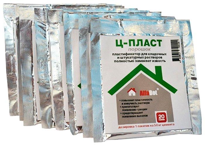 Добавка пластификатор Alfabet Ц-Пласт порошок (10 пакетов)210 гр