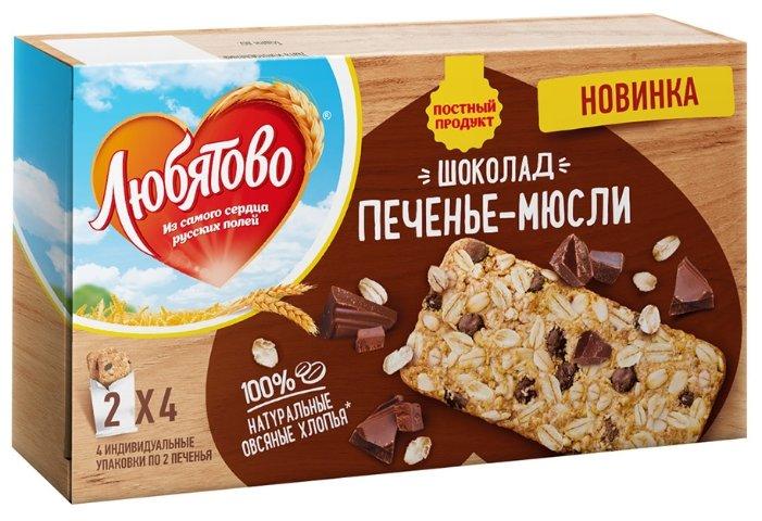Печенье Любятово мюсли Шоколад в коробке, 120 г