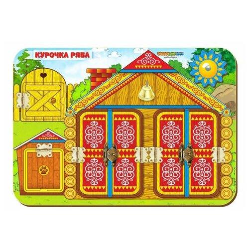Бизиборд Woodland Курочка Ряба 112105 коричневый/желтый/красный/голубой бизиборд курочка ряба