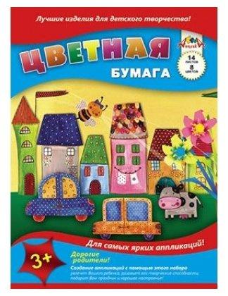 Цветная бумага Сказочный город Апплика, A4, 14 л., 8 цв.