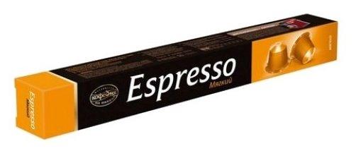 Стоит ли покупать Кофе в капсулах Московская кофейня на паяхъ Espresso Мягкий, 10 капс. - 3 отзыва на Яндекс.Маркете