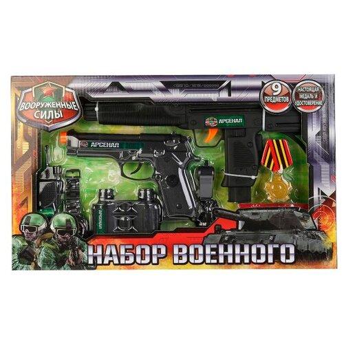 Купить Игровой набор Играем вместе Вооруженные силы B926102-R, Полицейские и шпионы