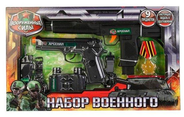 Игровой набор Играем вместе Вооруженные силы B926102-R