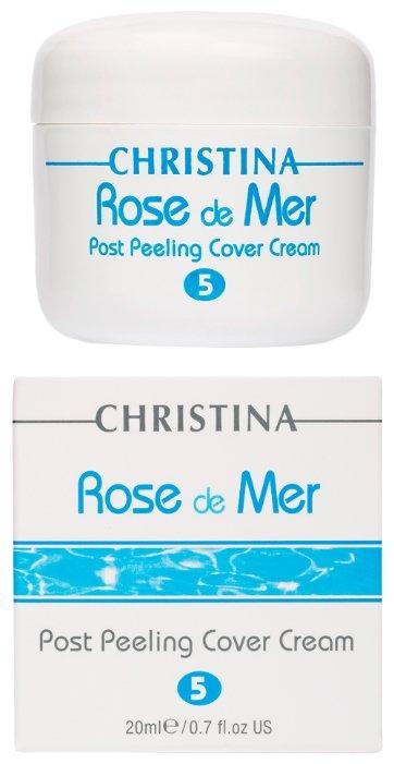 Christina косметика rose de mer купить купить профессиональную косметику для волос матрикс