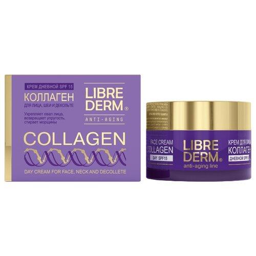 Крем Librederm Коллаген для восстановления сияния SPF15 для лица, шеи и декольте 50 мл