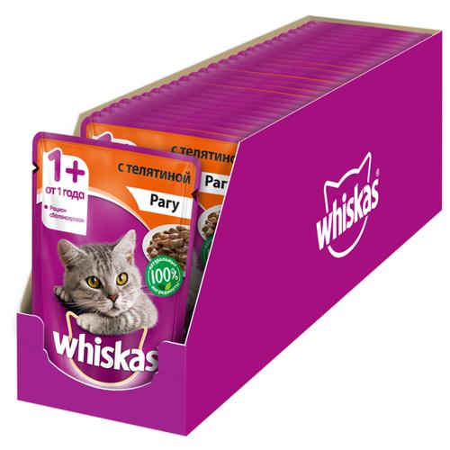 Фото - Влажный корм для кошек Whiskas с телятиной 24 шт. х 85 г (кусочки в соусе) влажный корм для котят whiskas беззерновой с телятиной 24шт х 85 г кусочки в желе