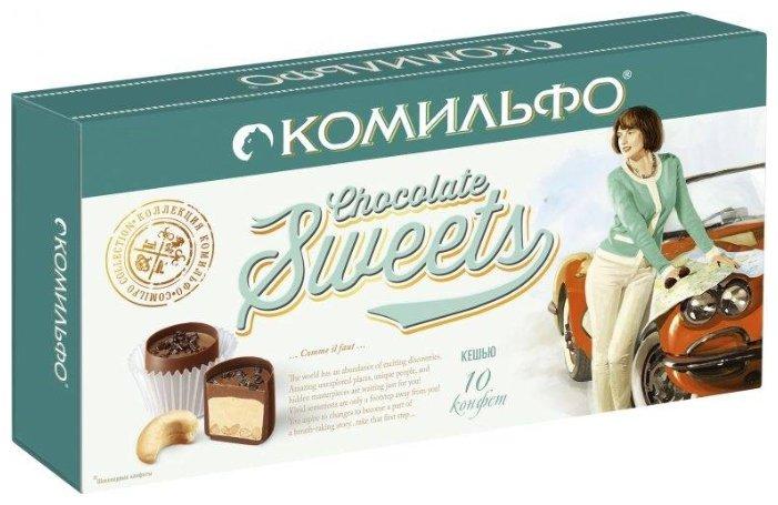 Набор конфет Комильфо Кешью 116 гр