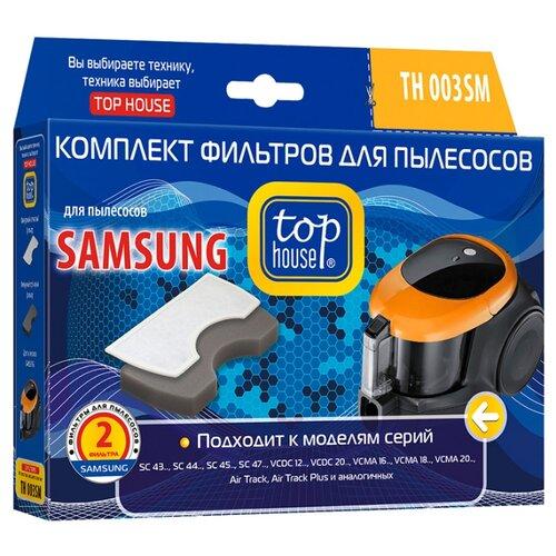 Top House Комплект фильтров TH 003SM черный / белый 1 шт.Аксессуары для пылесосов<br>