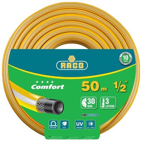 Фото - Шланг RACO Comfort 1/2 50 метров желтый/серый шланг raco expert 1 2x50m 40302 1 2 50