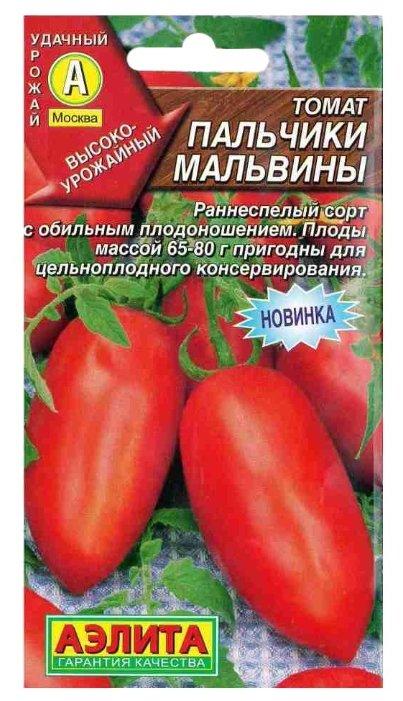 Набор семян Лакшери ( Томаты, баклажаны, перцы) (16 пакетов)