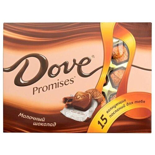 Набор конфет Dove Promises молочный шоколад 120 гКонфеты в коробках, подарочные наборы<br>