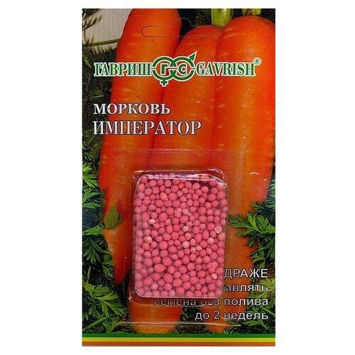 Семена Гавриш Морковь Император, гранулы, гель 300 шт., 10 уп.