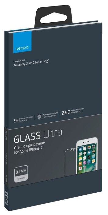 Защитное стекло Deppa GLASS Ultra 62361 для Apple iPhone 7/8