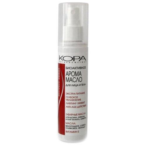 Масло для тела Kora Биоактивное аромамасло, 150 мл масло kora