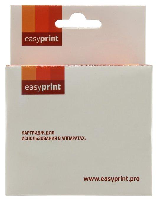Картридж EasyPrint IC-PGI520BK, совместимый