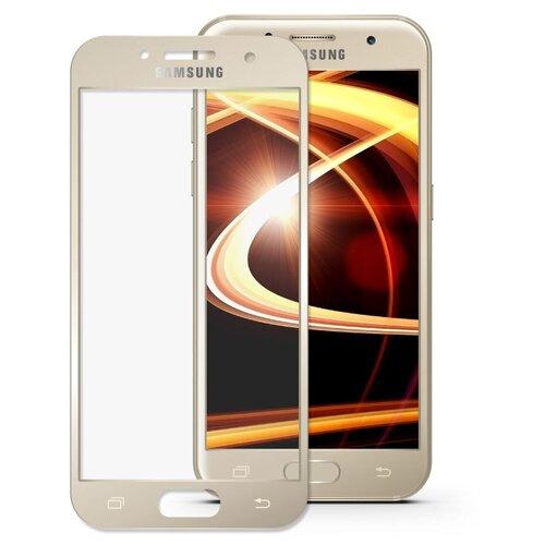 Защитное стекло Mobius 3D Full Cover Premium Tempered Glass для Samsung Galaxy A5 2017 золотистый