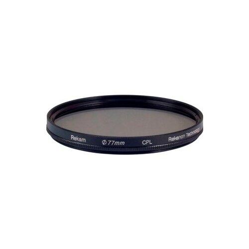 Набор светофильтров Rekam Starter Kit UV+CPL+FLD 77 мм набор светофильтров rekam starter kit uv cpl fld 72 мм