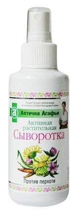 Рецепты бабушки Агафьи Аптечка Агафьи Активная растительная сыворотка против перхоти