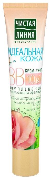 Чистая линия Идеальная кожа BB‑крем SPF10 40 мл