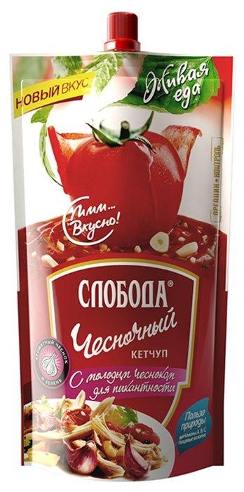 Кетчупы и соусы Свобода Кетчуп Слобода 350г чесночный дой-пак