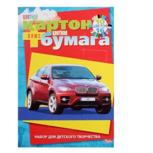 Купить Набор цветного картона и цветной бумаги VK Автопанорама Hatber, A4, 26 л., 26 цв., Цветная бумага и картон