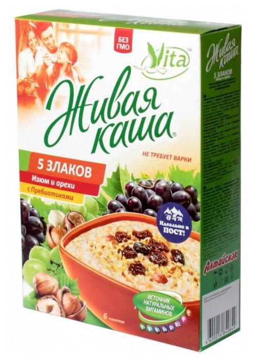 Vita Живая каша 5 злаков с изюмом и орехами, витаминами, пребиотиками 210 г