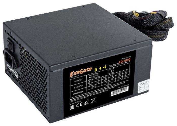 Блок питания ExeGate EX1000 1000W