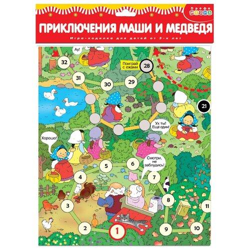Купить Настольная игра Дрофа-Медиа Ходилки. Приключения Маши и медведя, Настольные игры