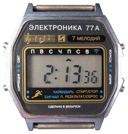 Стоимость наручные часы электронные минск продать часы