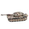 Танк Balbi FMTB-2801-B 1:28