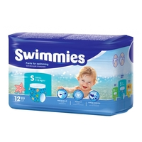 Helen Harper трусики Swimmies Small (7-13 кг) 12 шт.