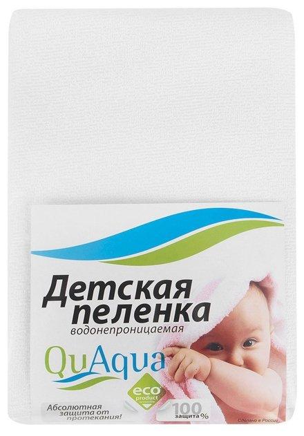 Многоразовые пеленки Qu Aqua непромокаемая Caress ECO 70х100
