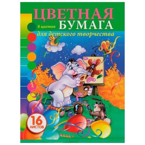 Цветная бумага Слоник 1123-112 Бриз, A4, 16 л., 8 цв.