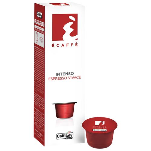 Кофе в капсулах Caffitaly Ecaffe Intenso (10 капс.) кофе caffitaly кофе в капсулах mesico