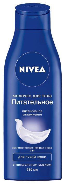 Молочко для тела Nivea Питательное