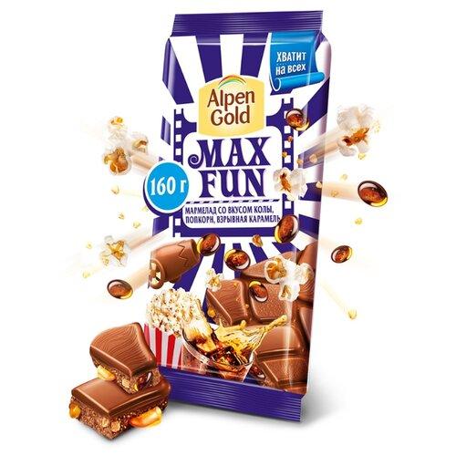 Шоколад Alpen Gold Max Fun молочный кола, попкорн и взрывная карамель, 160 г