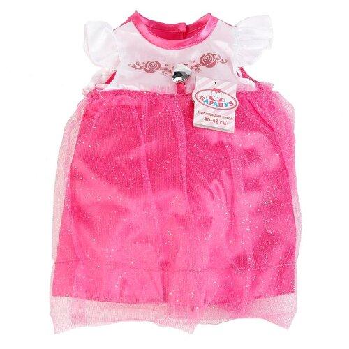 Купить Карапуз Платье для кукол 40 - 42 см OTF-BLC18-C-RU розовый, Одежда для кукол