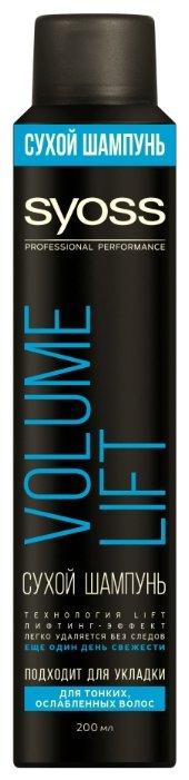 Сухой шампунь Syoss Volume Lift для тонких и ослабленных волос, 200 мл