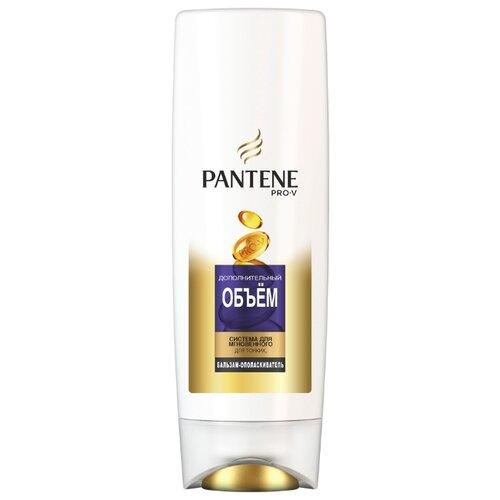 Pantene бальзам-ополаскиватель Дополнительный объем для тонких волос, 360 млОполаскиватели<br>