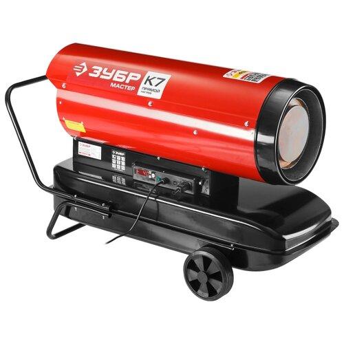 Дизельная тепловая пушка ЗУБР ДП-К7-52000-Д (43 кВт)