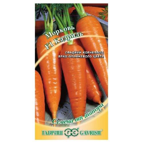 семена гавриш семена от автора морковь мармелад оранжевый 2 г 10 уп Семена Гавриш Семена от автора Морковь Кадриль F1 0,3 г, 10 уп.