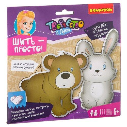 Купить BONDIBON Творчество с Луки Шить - просто! (ВВ2098) белый/коричневый, Изготовление кукол и игрушек