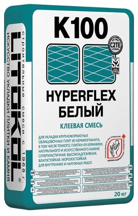Клей для плитки и камня Litokol Hyperflex K100 белый 20 кг