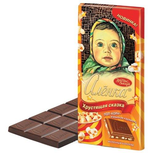 Шоколад Алёнка Хрустящая сказка молочный с попкорном и взрывной карамелью, 100 г