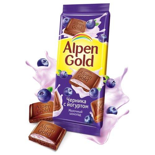 Шоколад Alpen Gold молочный с чернично-йогуртовой начинкой, 90 г